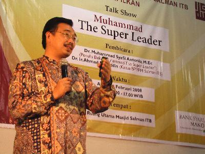 Biografi Muhammad Syafii Antonio